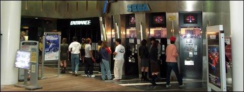 Sega Stand