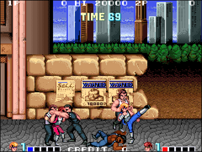 Double Dragon, an arcade game that became legendary...