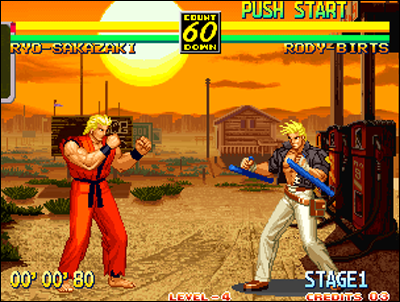 Art of Fighting 3's action takes place in Mexico.