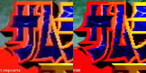 Un exemple de différence entre composite et RGB