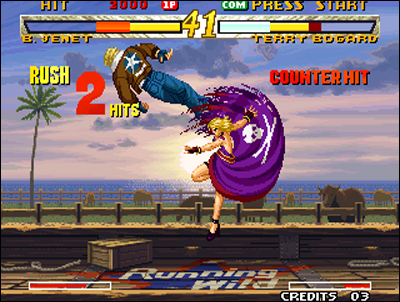 Garou is somehow the haute couture of fighting games...