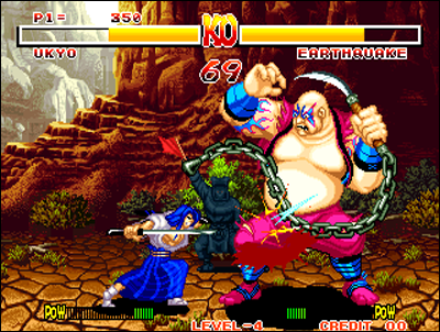 Samuraï Shodown apporte du sang neuf au VS Fighting.