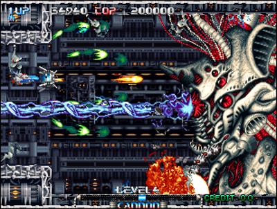 Pulstar, sorti en 1995, est un shoot emblématique de la machine.