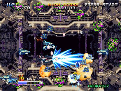 Blazing Star - Yumekobo - 1998