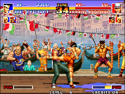 KOF 94' is the beginning of a VS Fighting legendary saga.