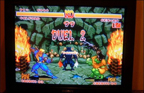 On this rounded-screen Sony CRT, Samurai Shodown rocks!