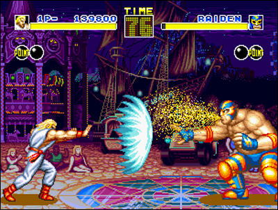 Fatal Fury, Street Fighter II's rival...