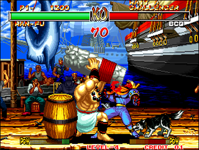 Samurai Spirits II is particularly loved among VS fighting amateurs.