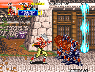 The sublime Sengoku 2, by SNK on the Neo Geo.