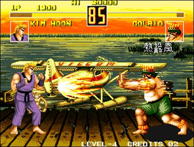 Fight Fever s'avère vraiment imbattable dans la saloperie.