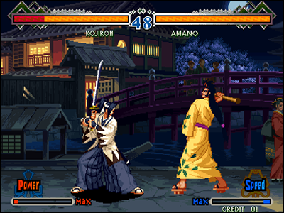 ... just like The Last Blade 2, another jewel from SNK programmers.