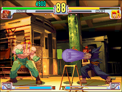 Street Fighter III 3rd Strike, Capcom crache ses tripes!