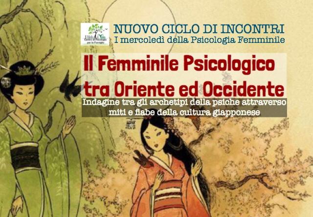 In questo nuovo ciclo indagheremo sugli archetipi della psiche attraverso le fiabe e i miti della cultura giapponese.