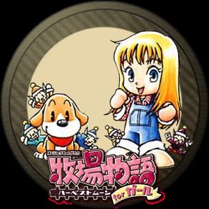 Back to Nature for Girl - Harvest Moon Forever