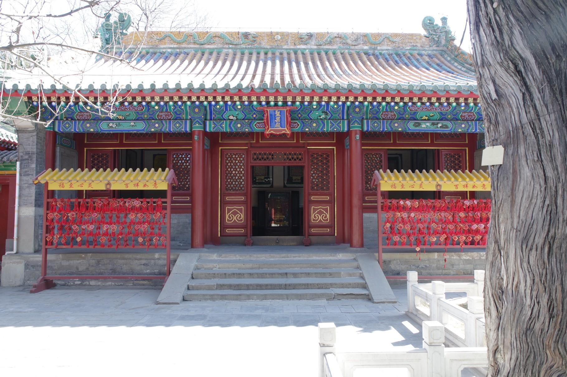 西側の宗境殿
