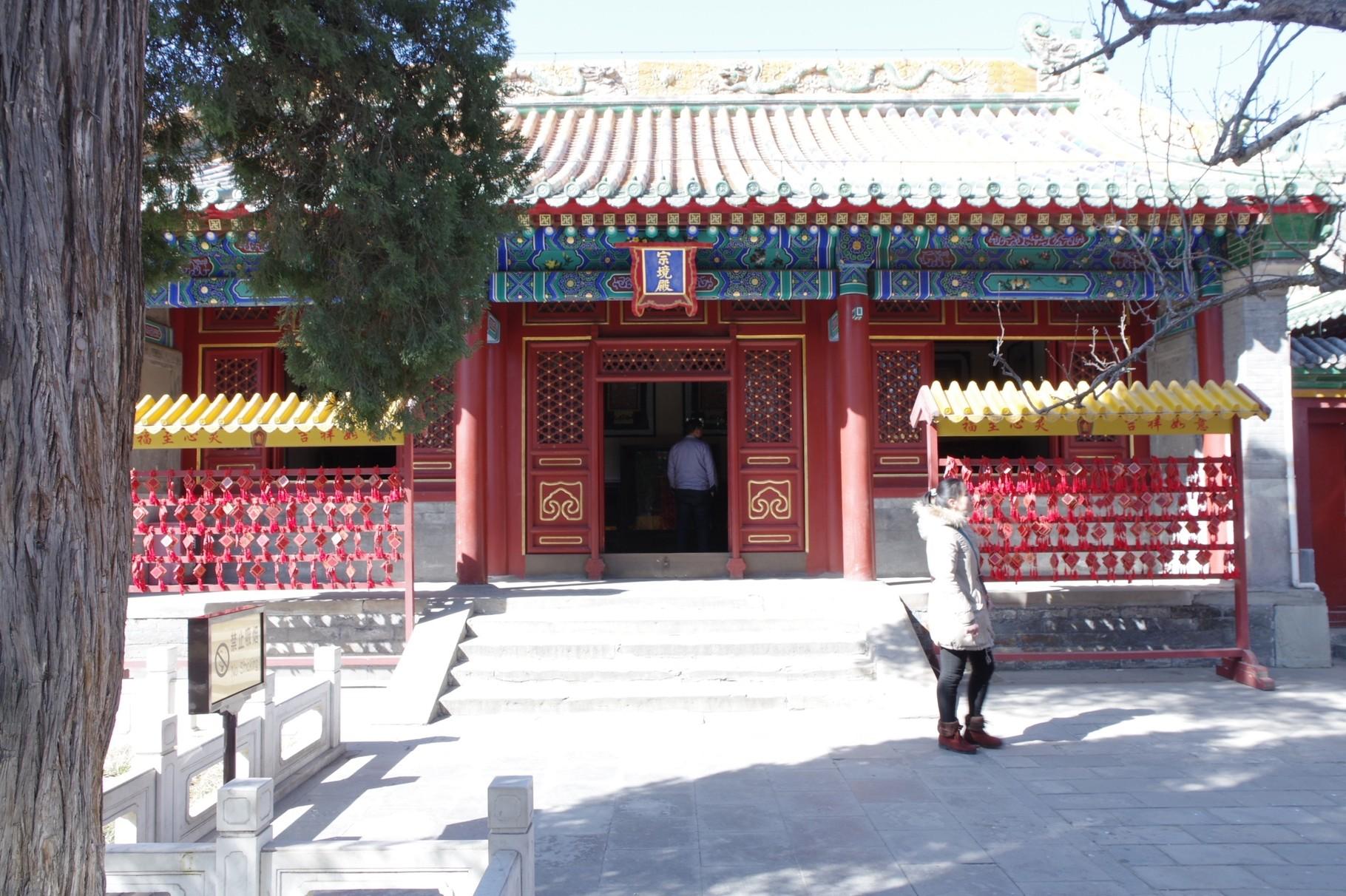 東側の聖果殿