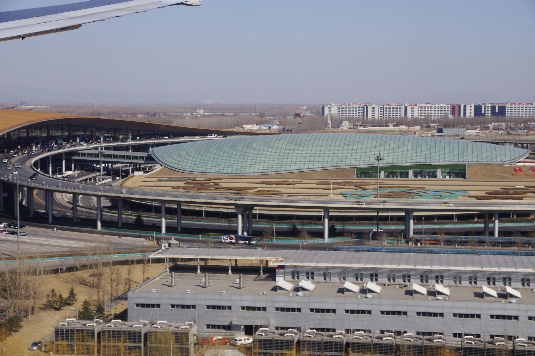 北京国祭空港