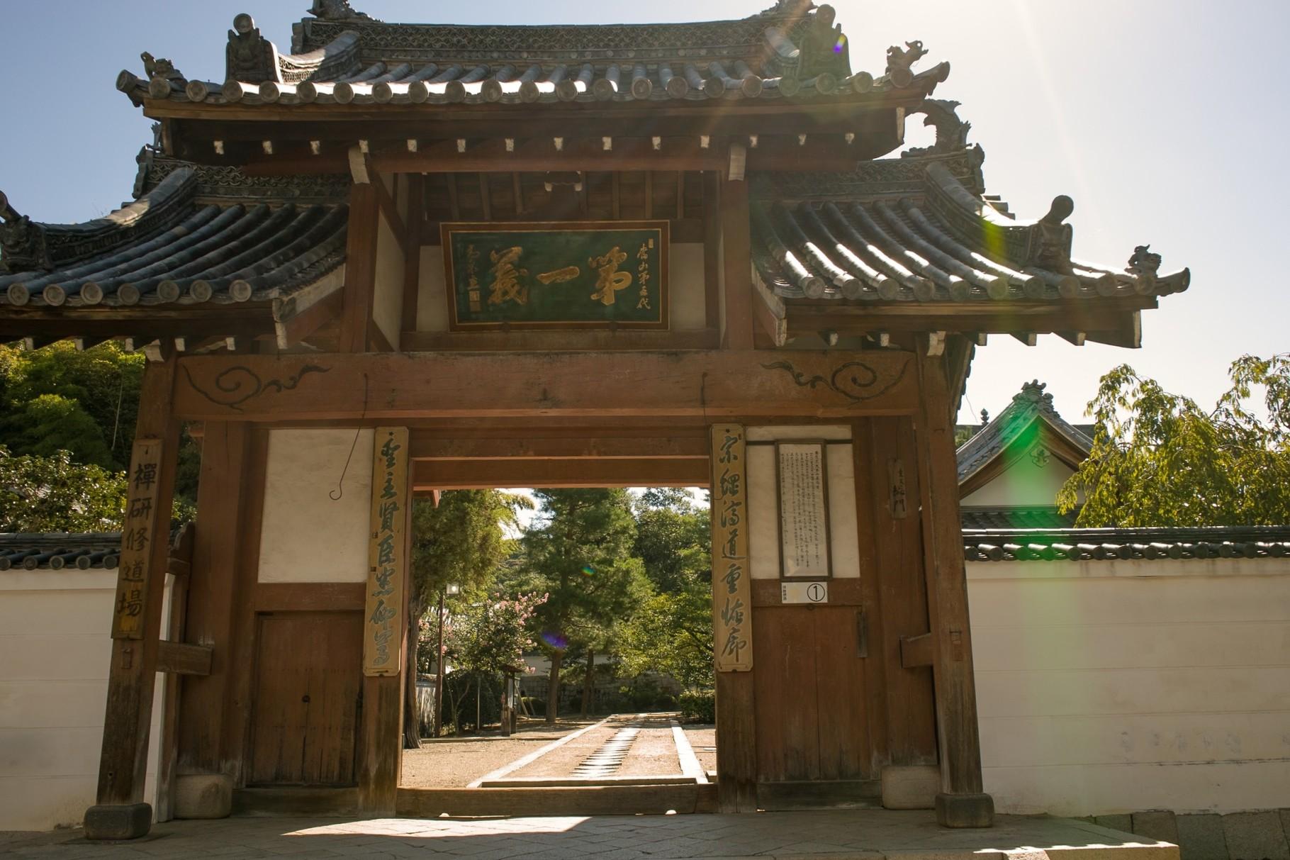 「総門」 中国の牌楼にあたるとのことです