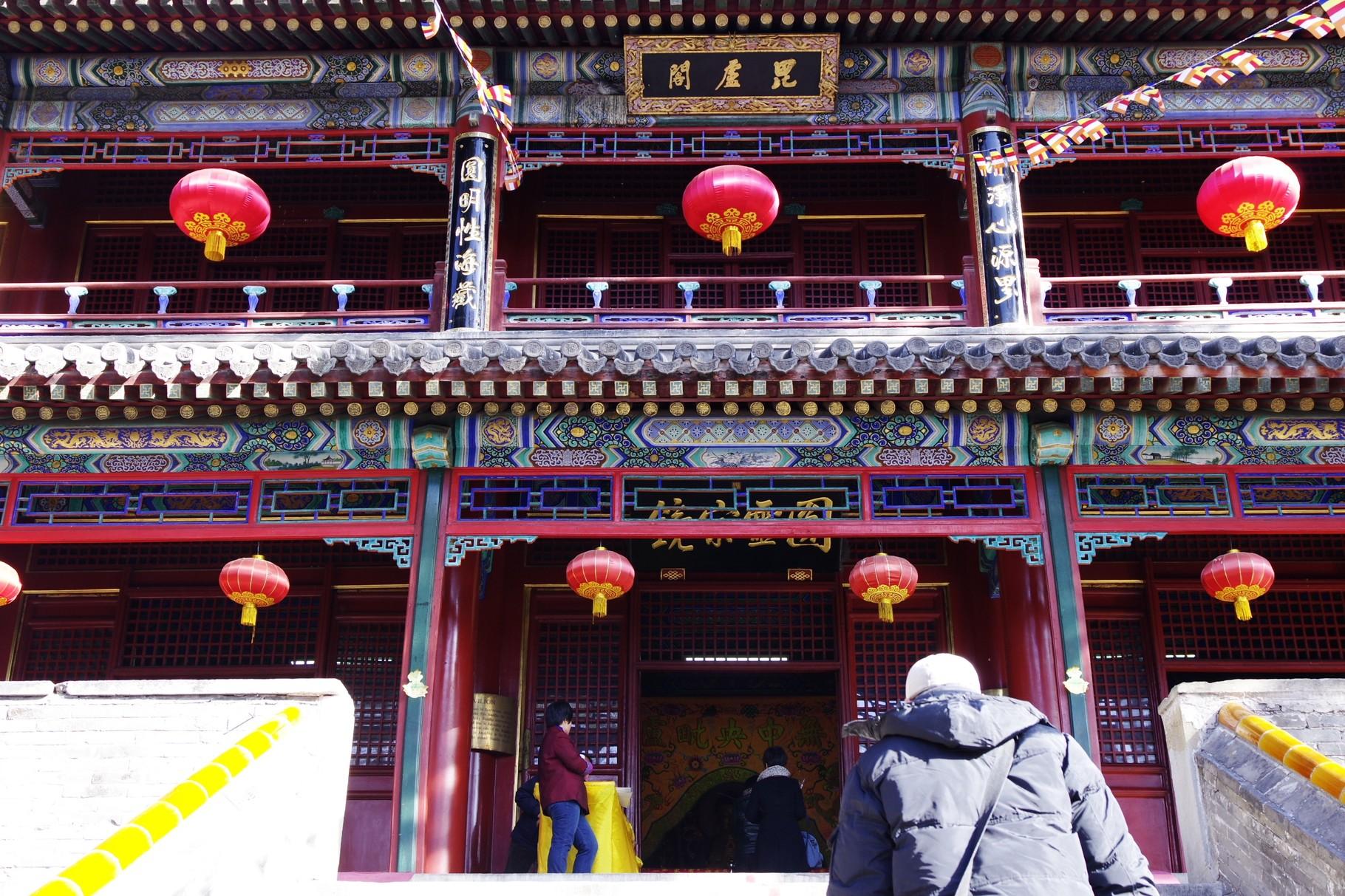 第三の主殿 毘盧閣