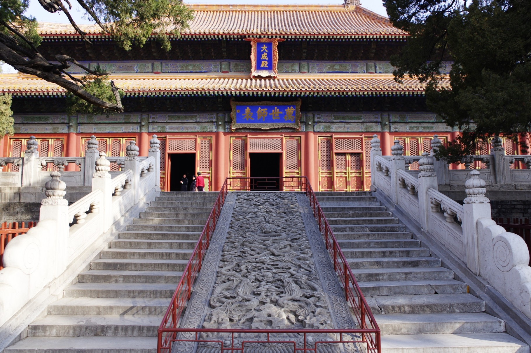 第二の主殿 大成殿