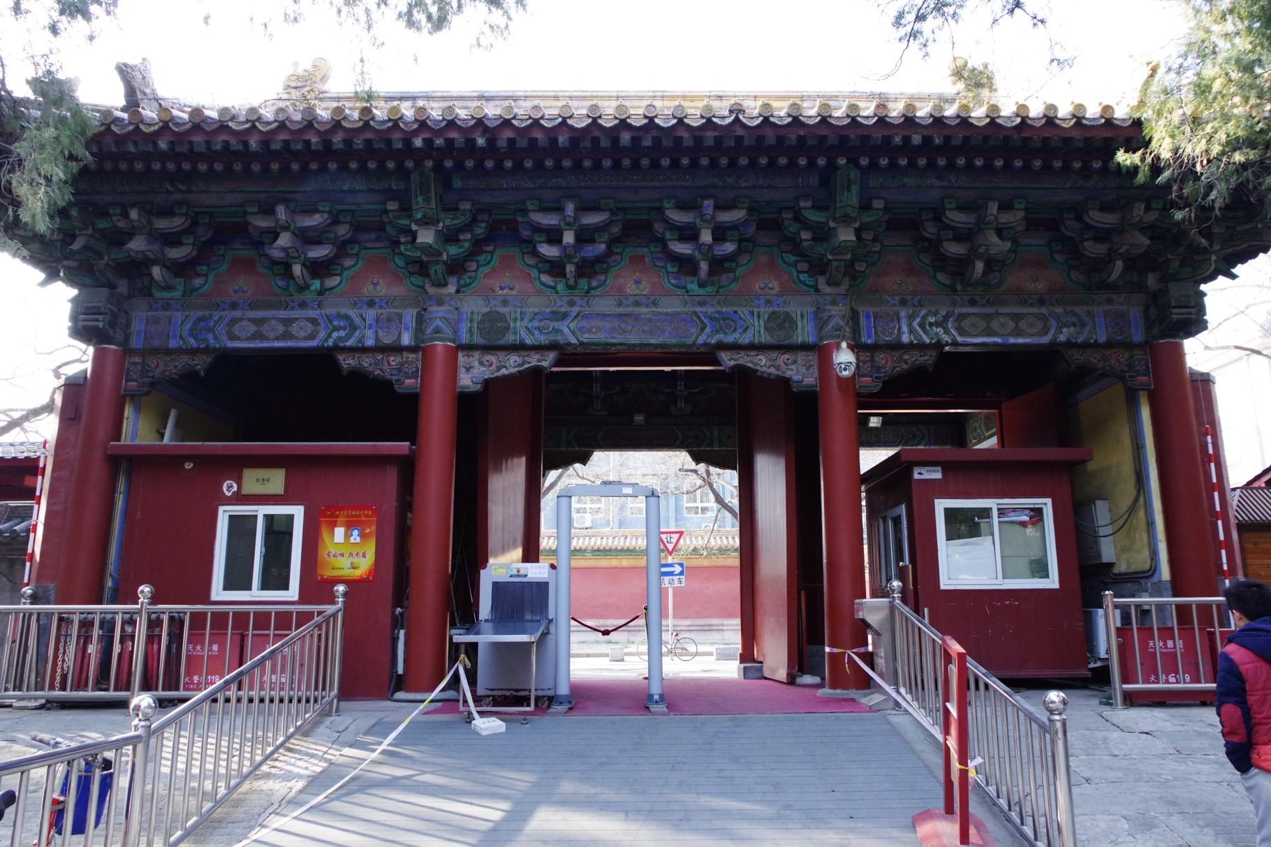 入り口の門 「集賢門」