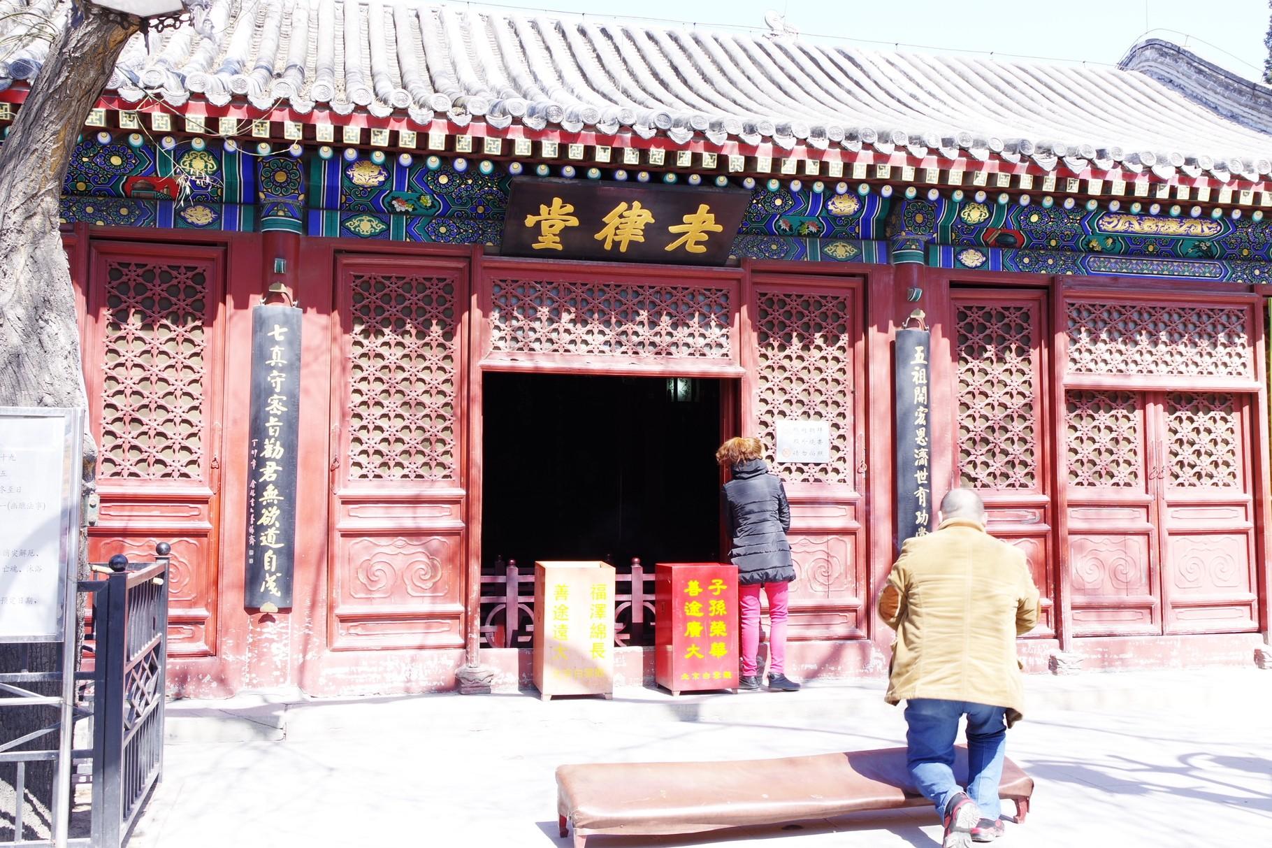 第三の主殿 老律殿