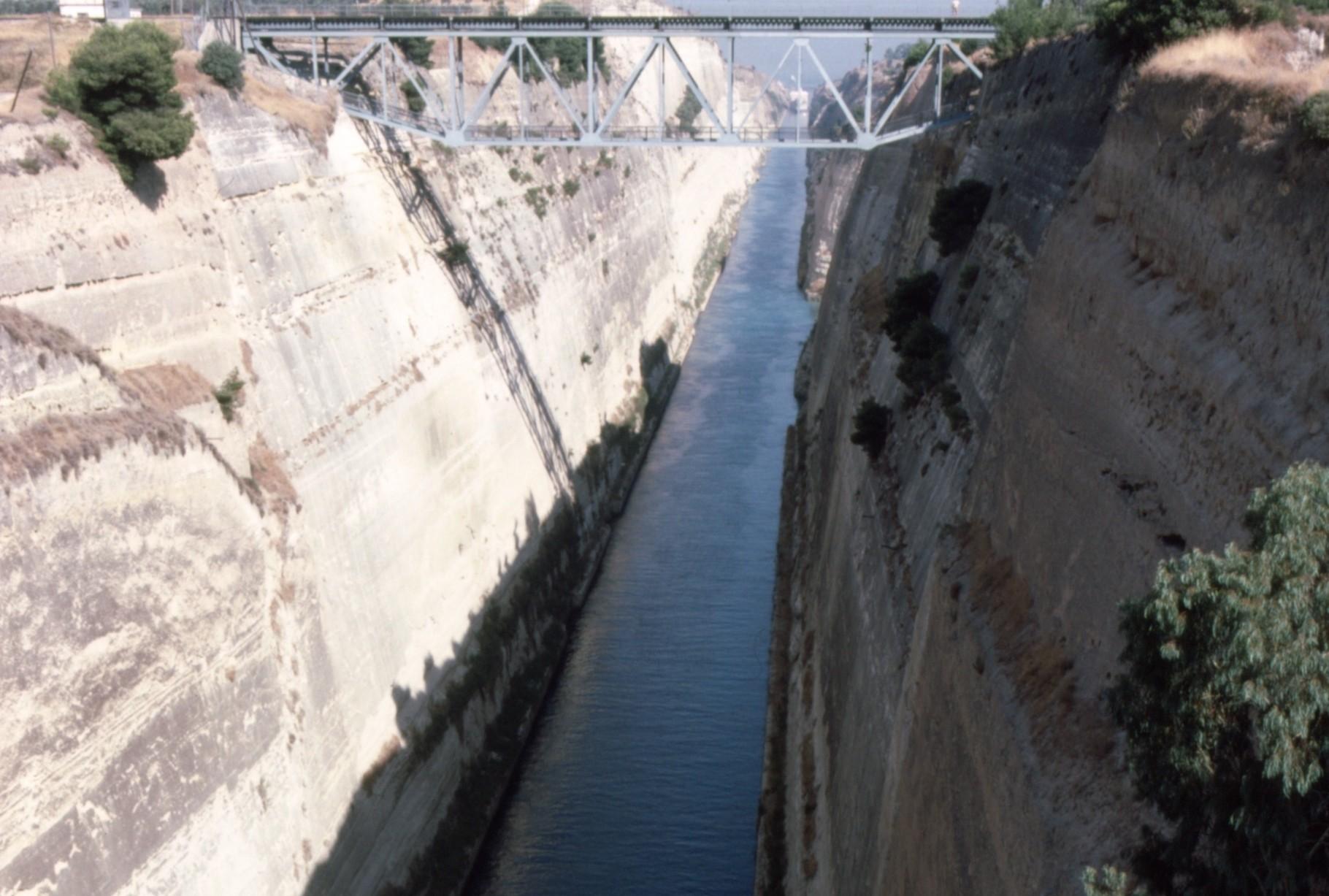 コリント地峡の運河