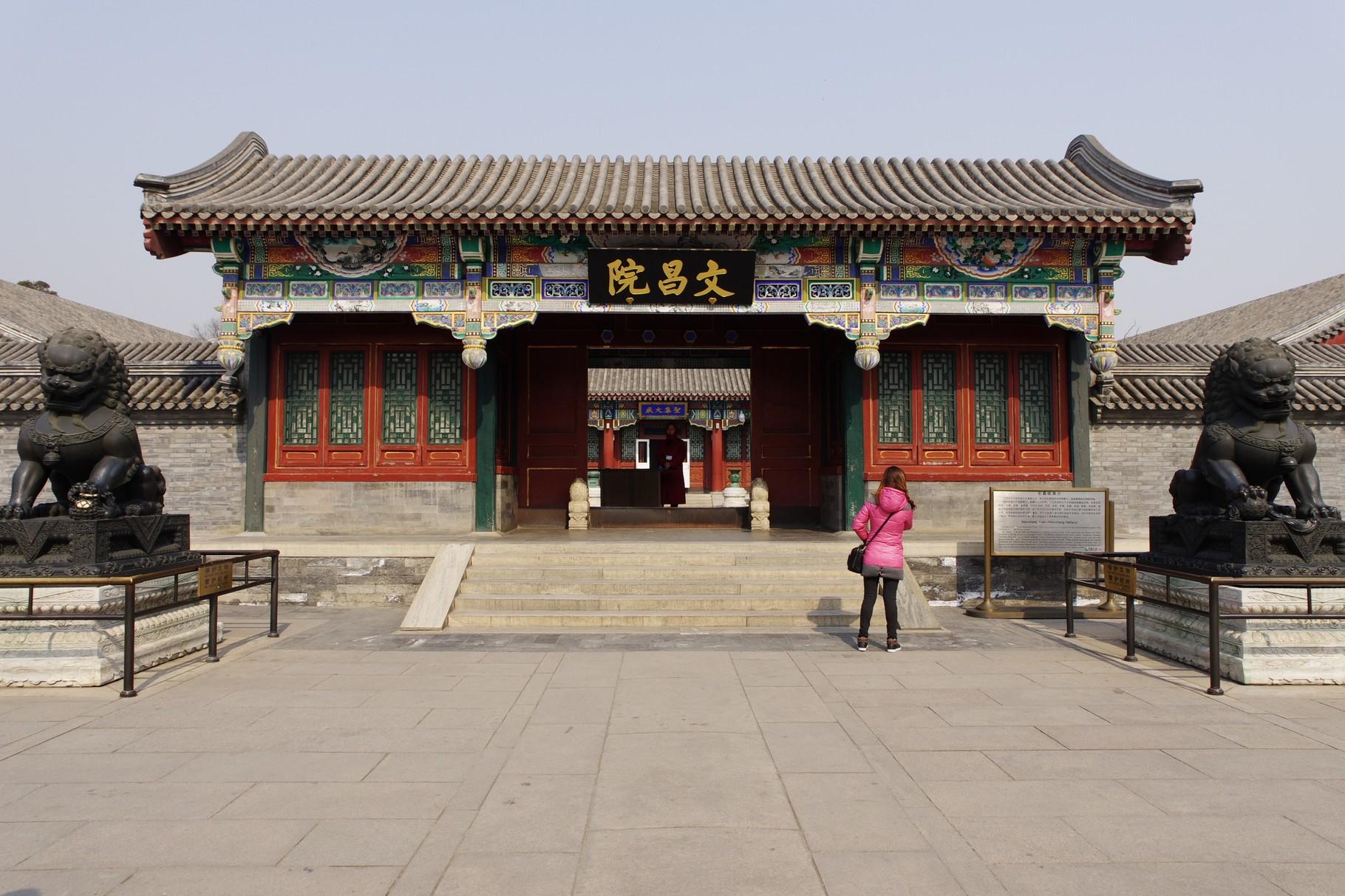 北東岸 工芸品展示館となっている文昌院