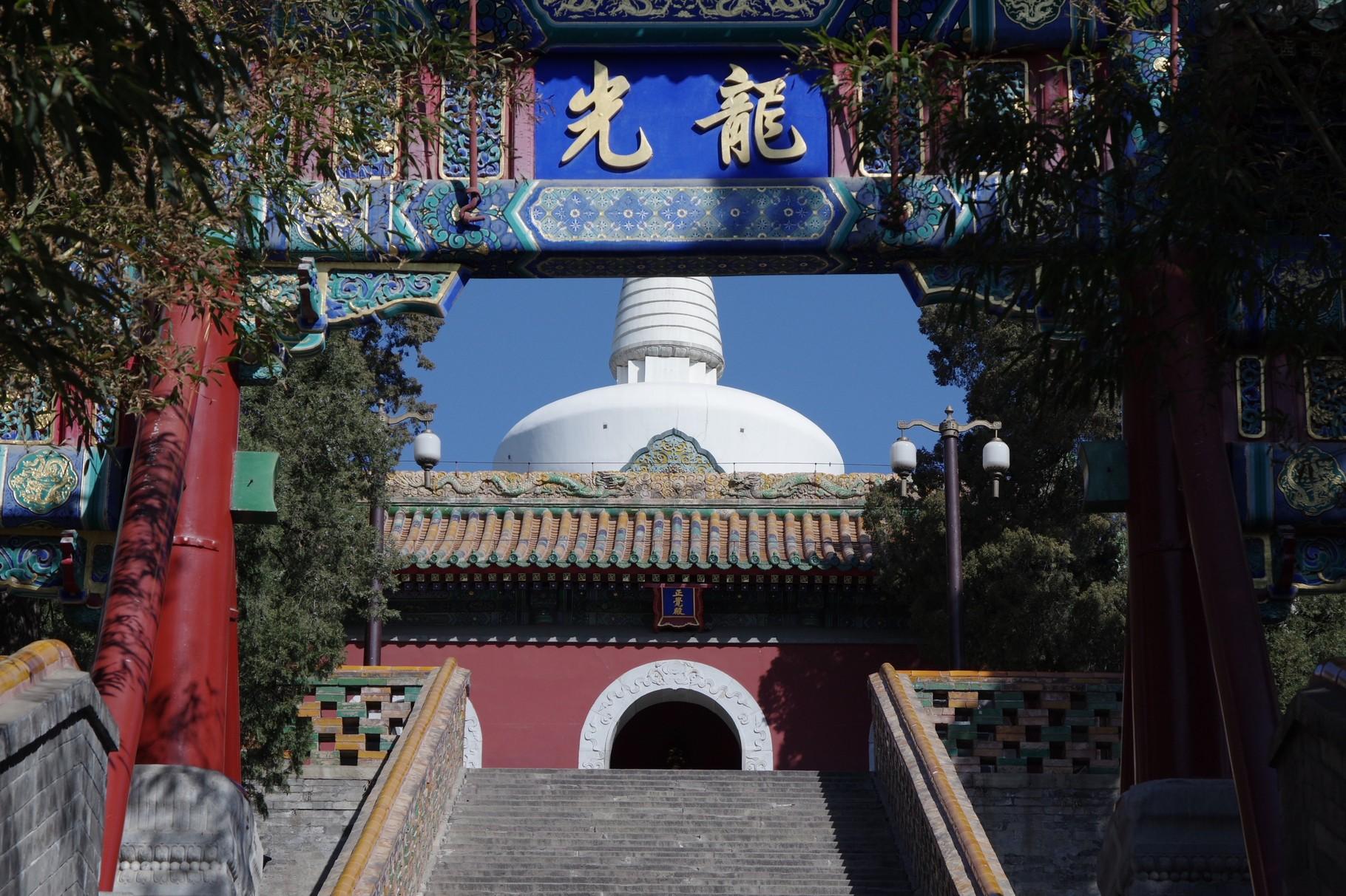 「龍光紫照」牌楼をくぐり第二の主殿 正覚殿