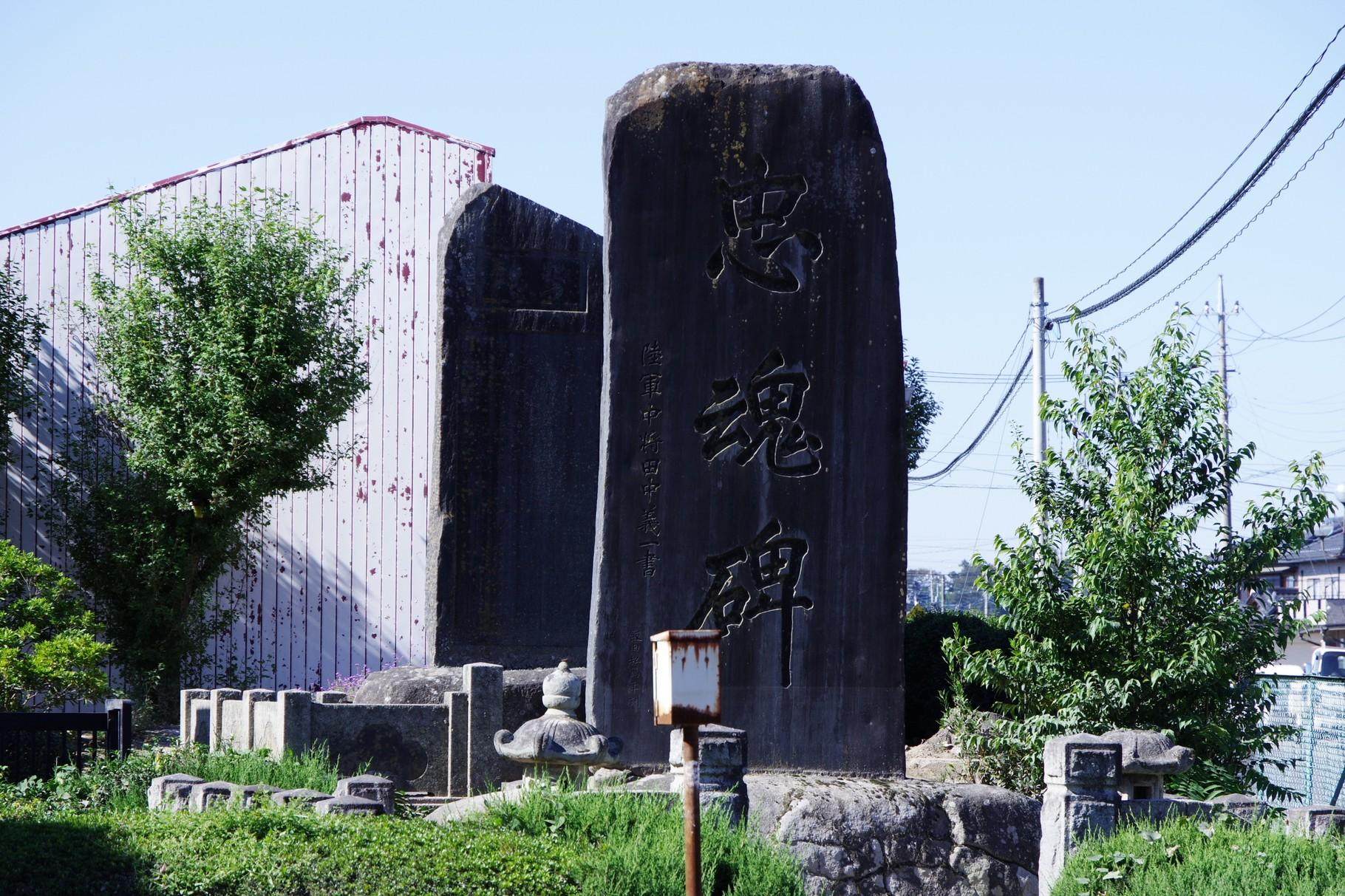玉小学校前の忠魂碑 「碑」の文字まで浸水