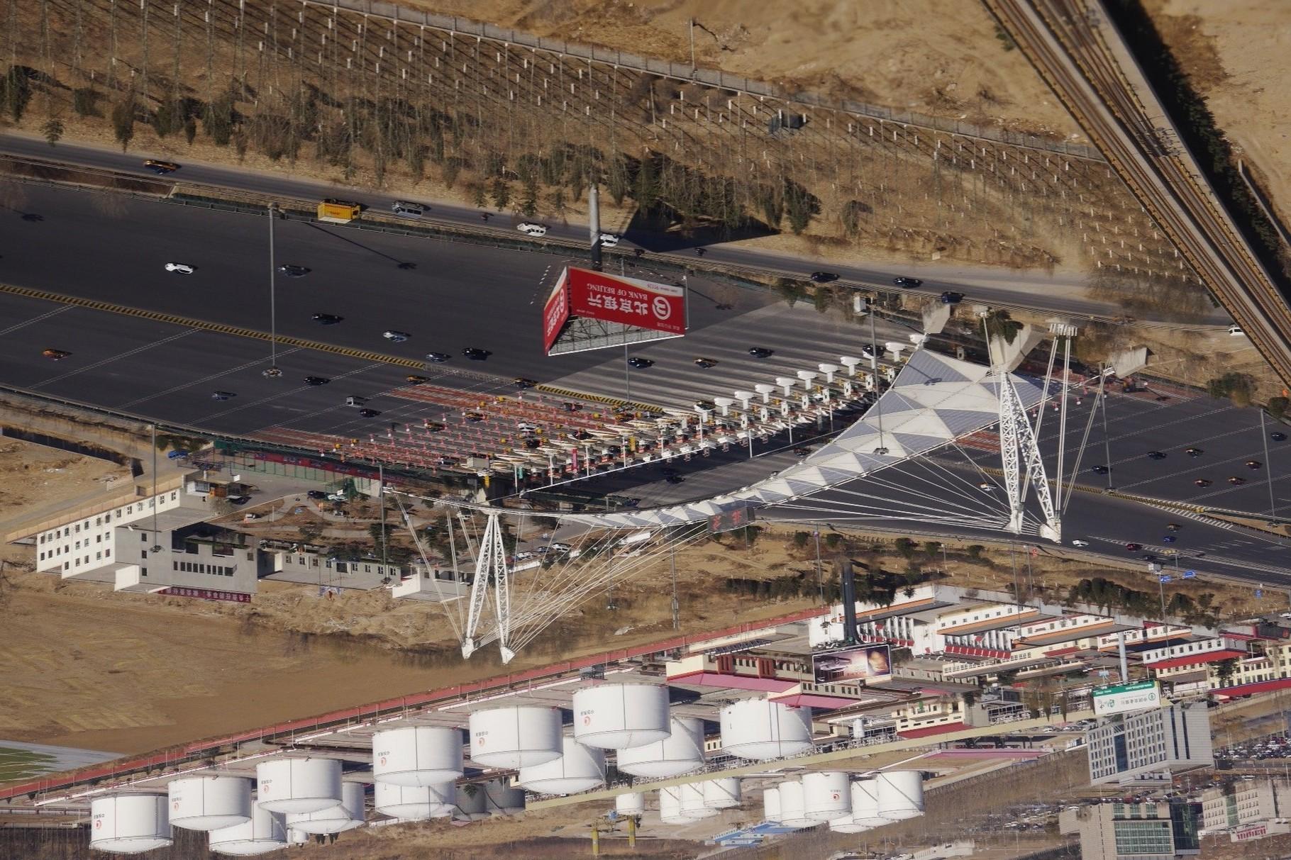 空港への高速道路