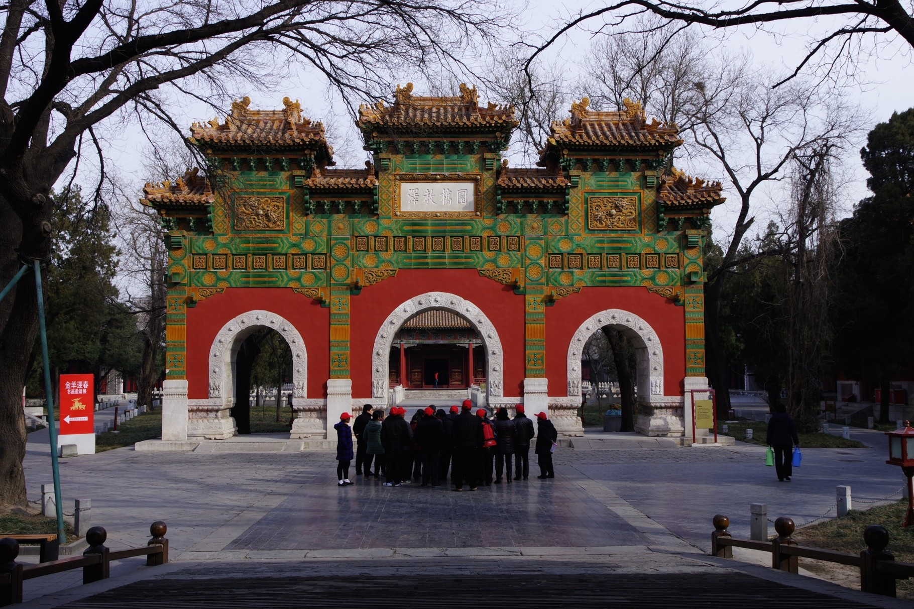 入り口ではなく第一の主殿の前にある牌楼