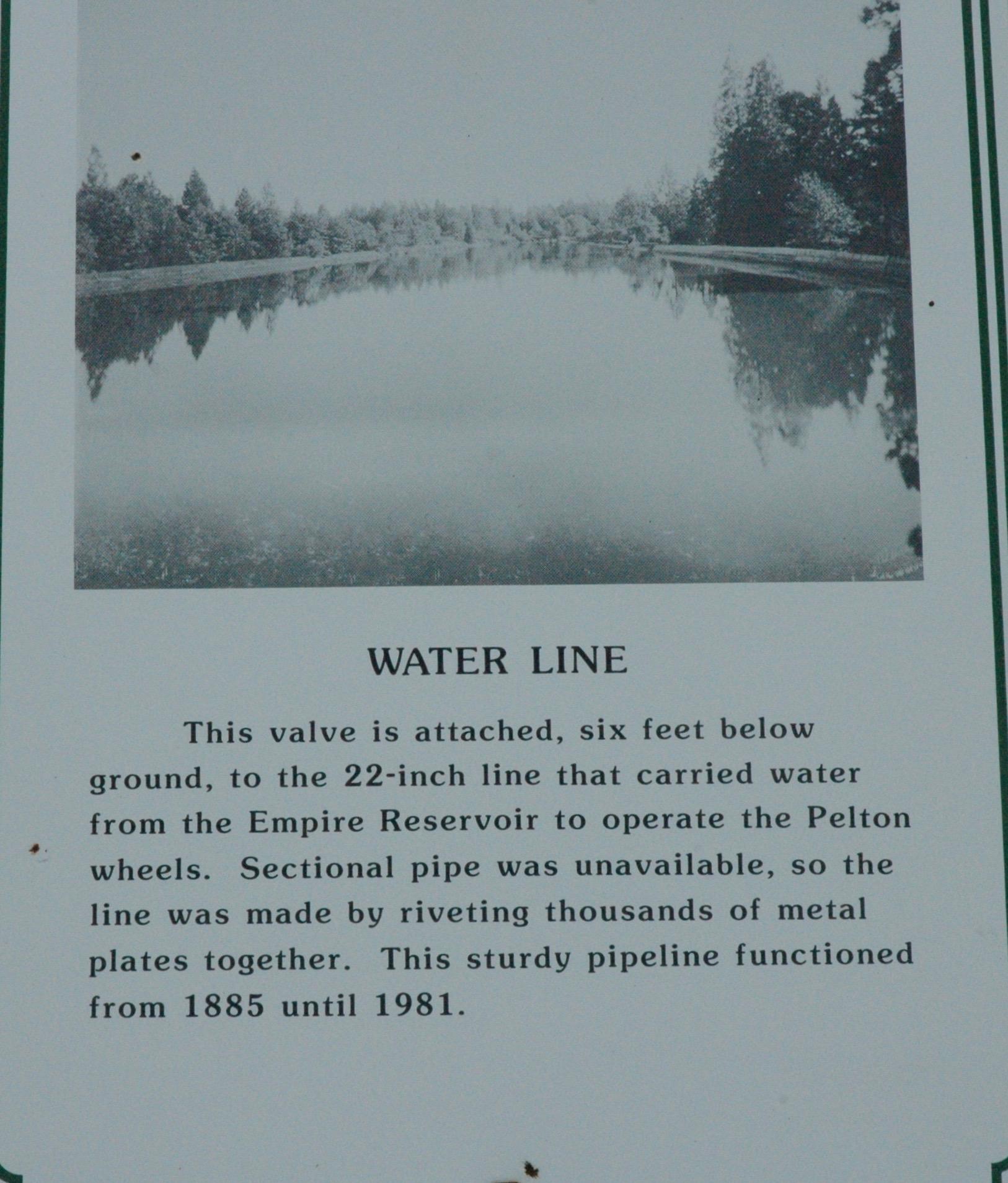 1981年まで使われていた水路