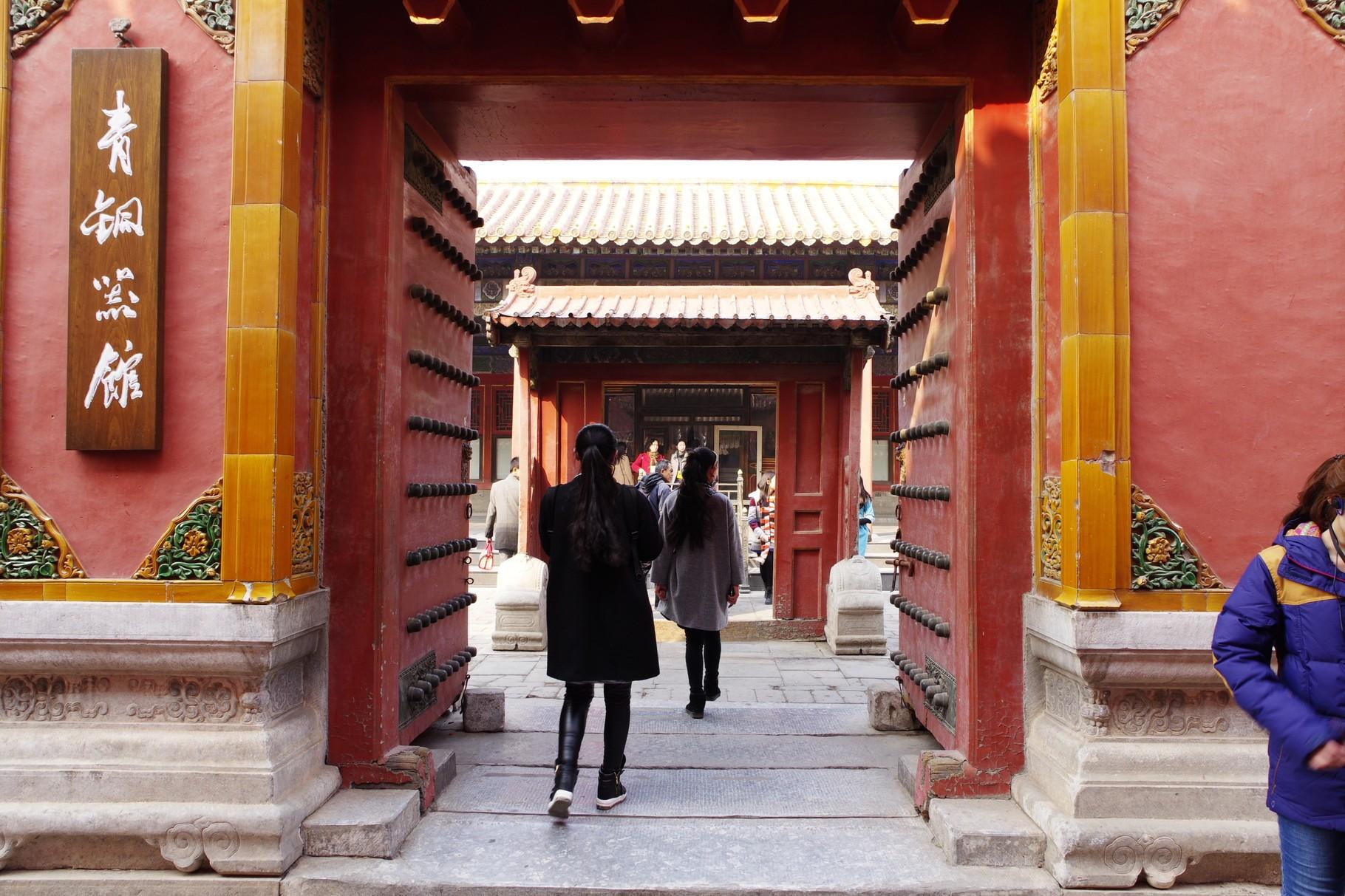永和宮への門