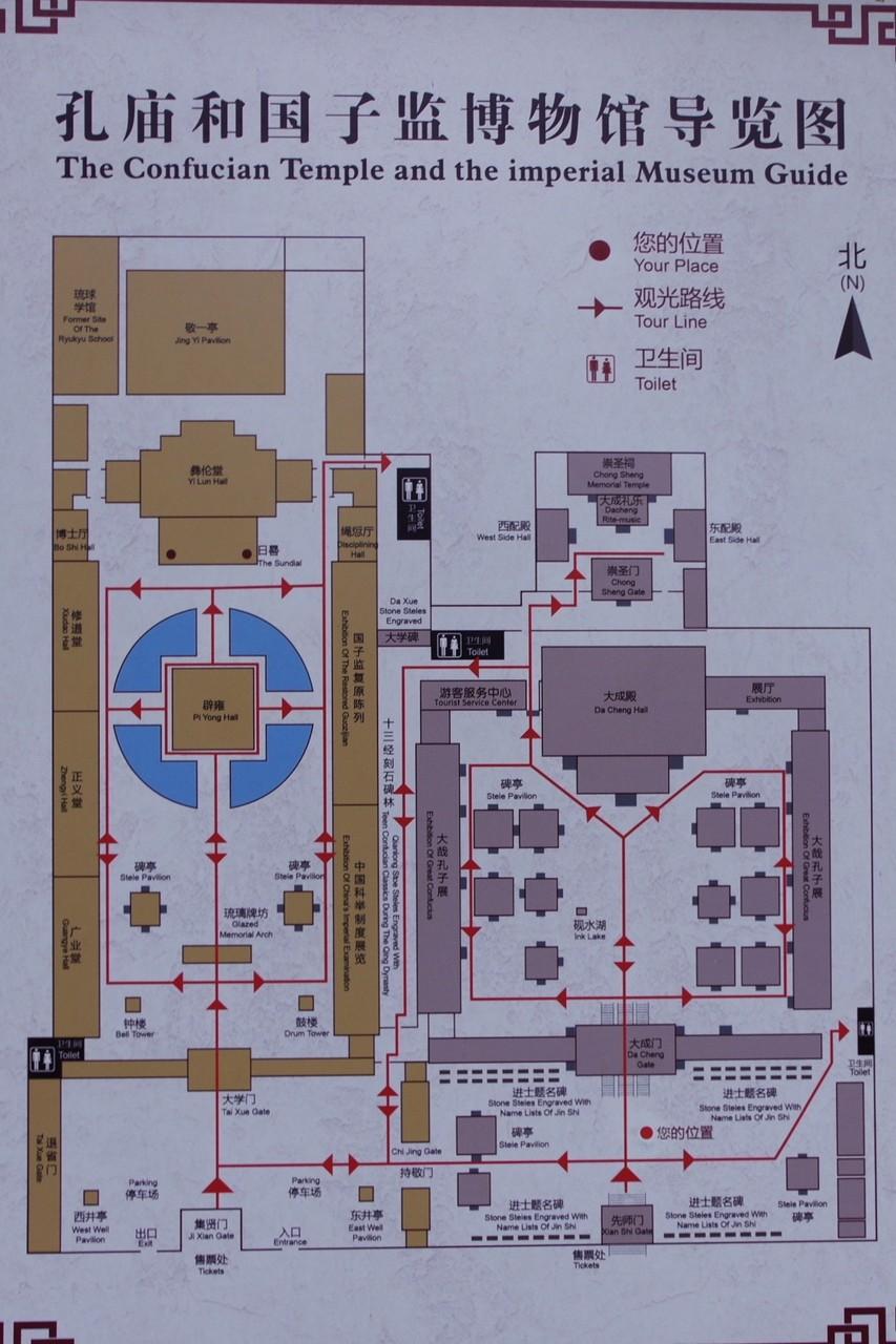右=東側が上位の孔子廟 西側が国子監