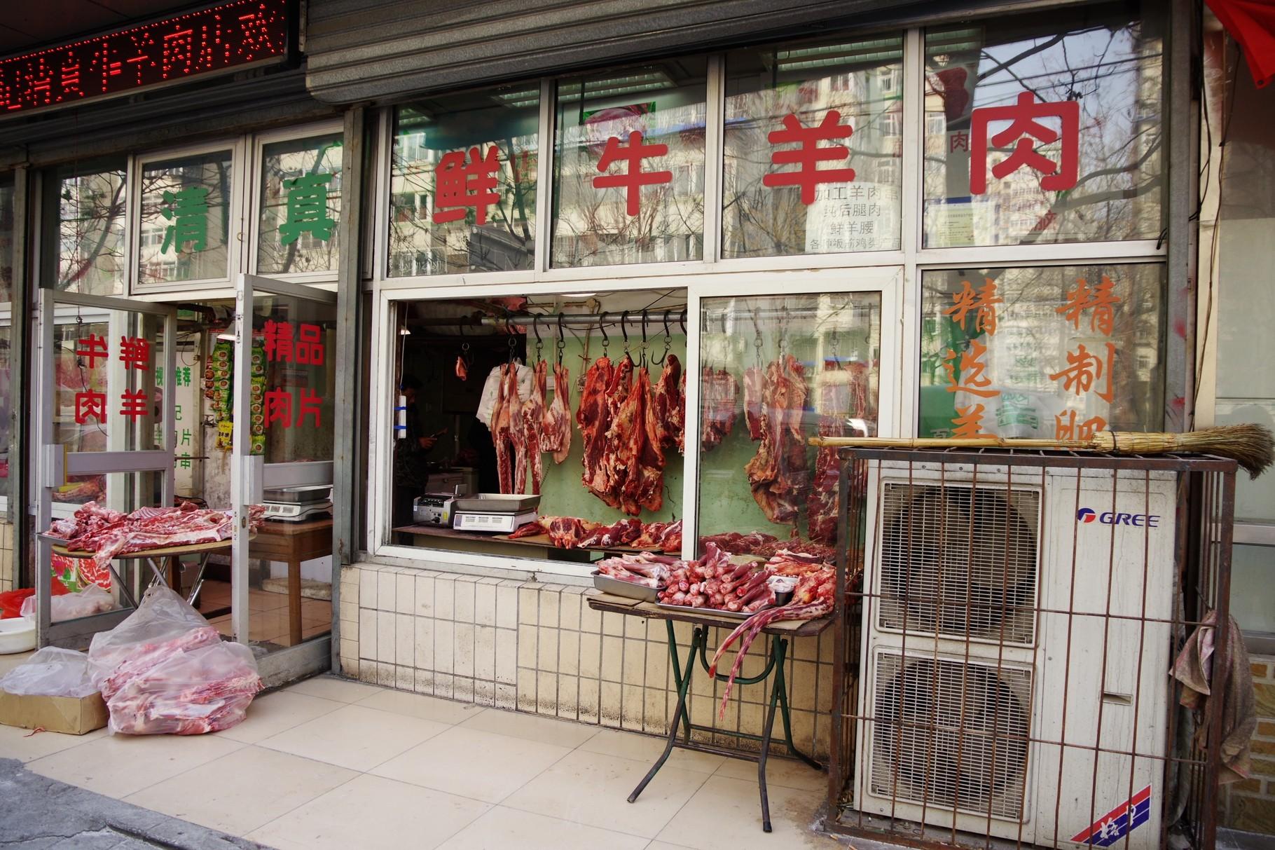 牛街の羊肉店