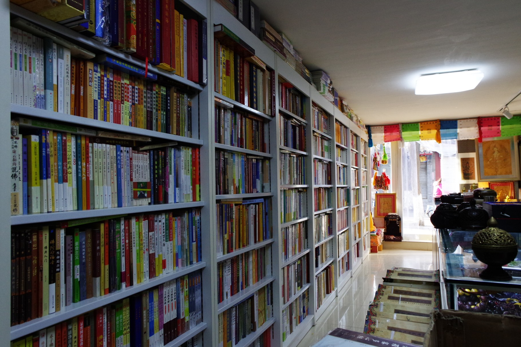 仏教専門書店