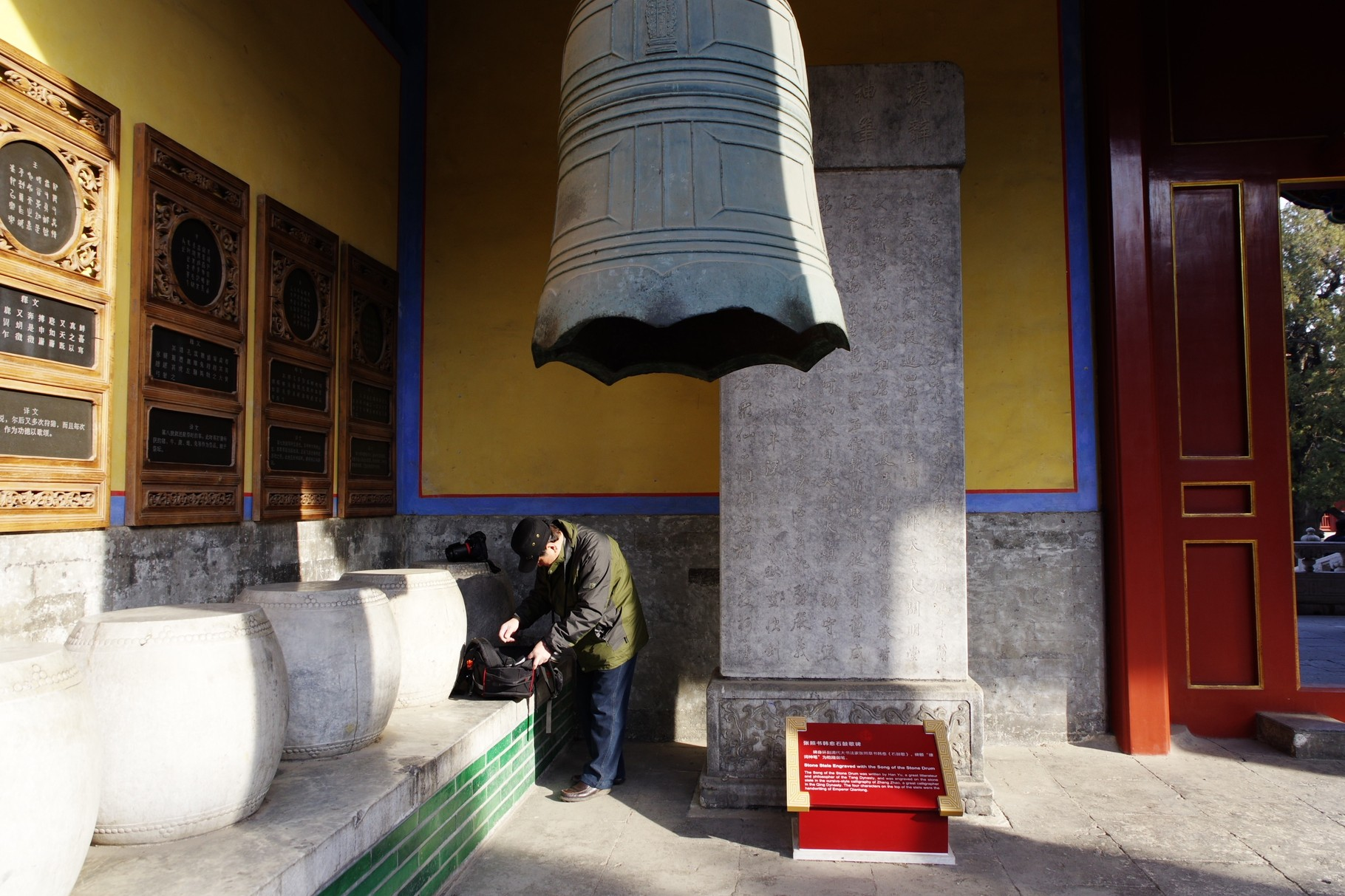 第一の主殿 「大成門」内の「歌碑」