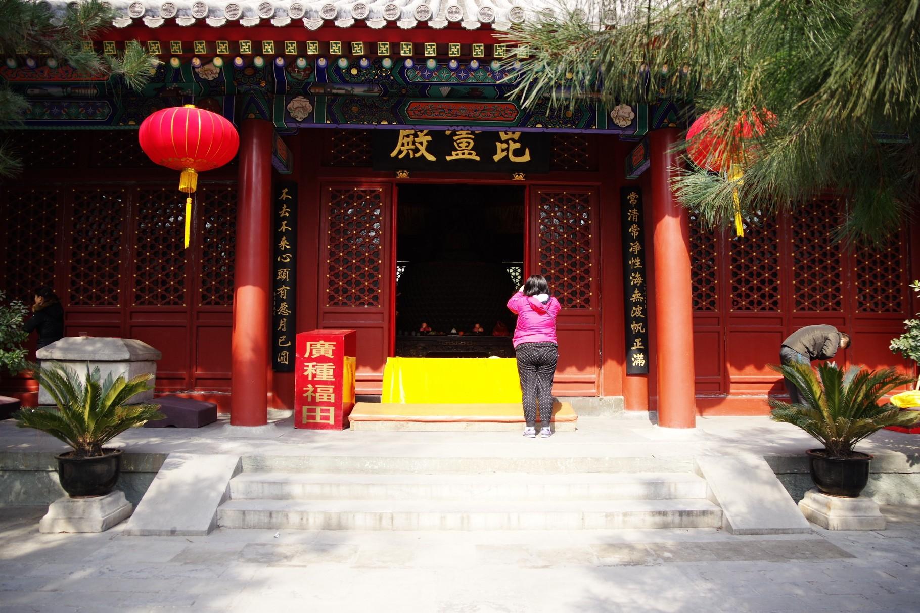 第四の主殿 毘盧殿