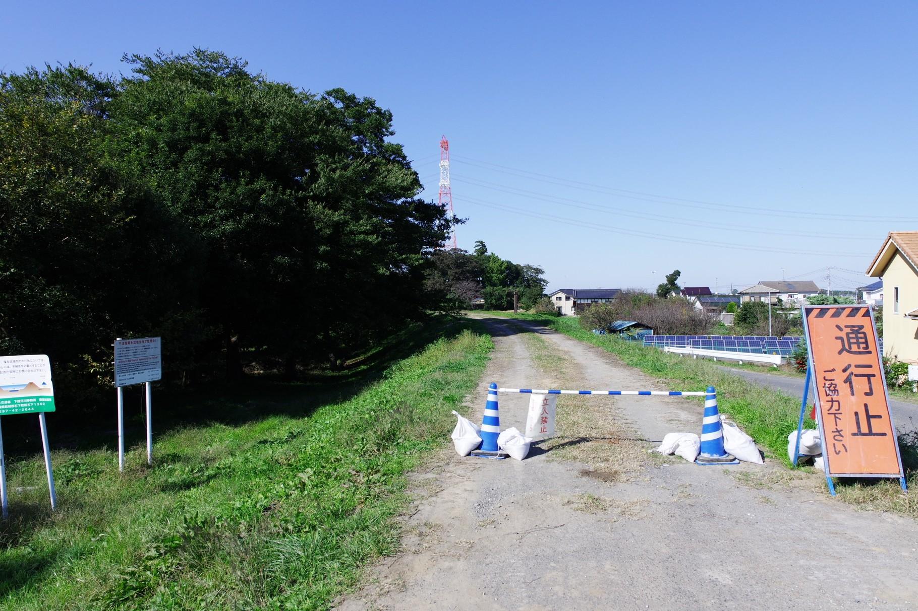 南端 紅白鉄塔下まで続くこの堤防の末端が24.75km地点