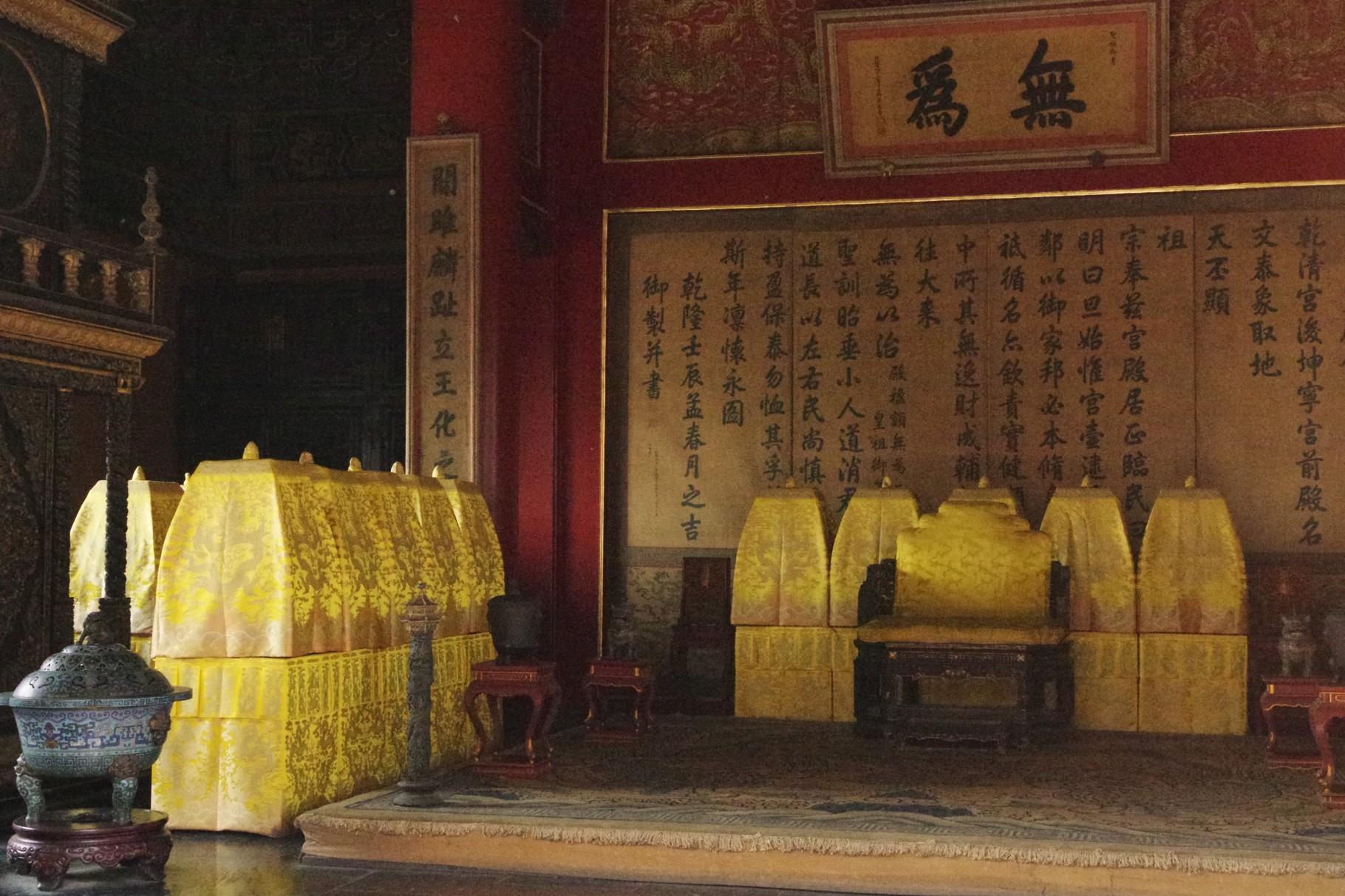 交泰宮の内部