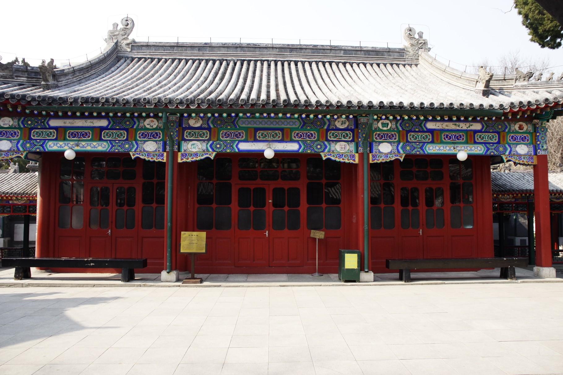 西側 第二の主殿 「礼拝大殿」