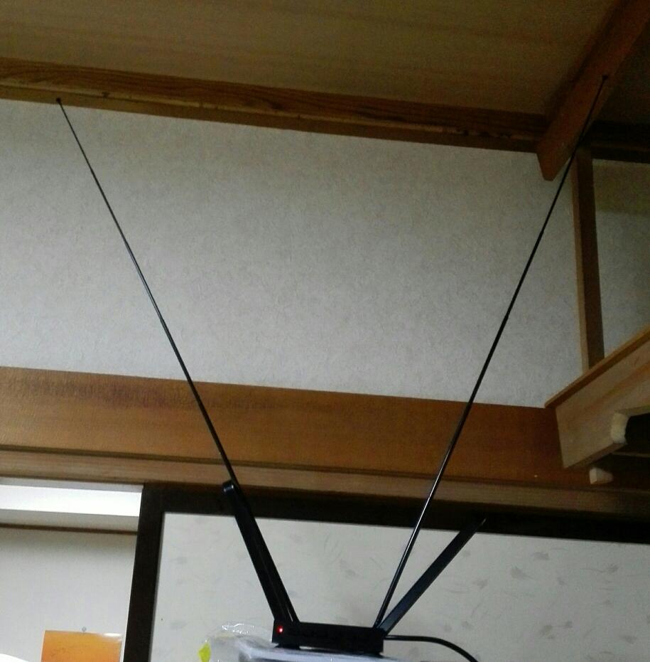 アンテナを設置します。