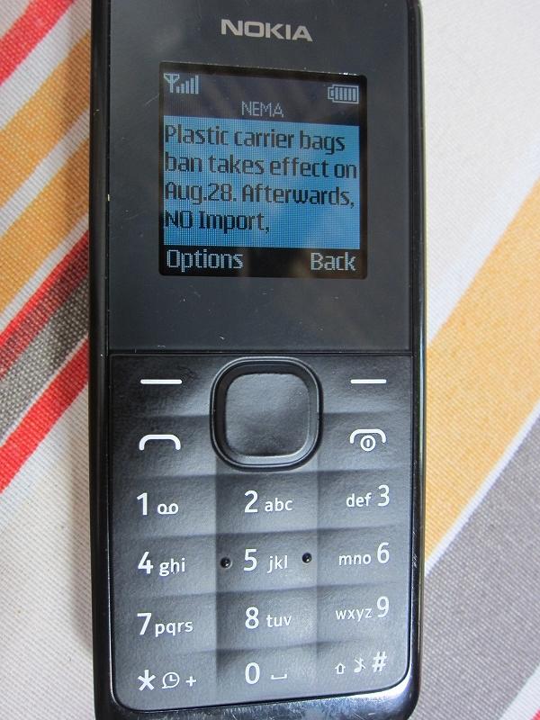 携帯に届いたメッセージ