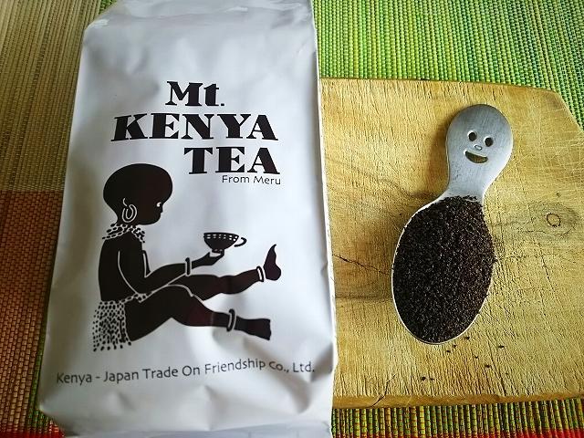 いつもより少し多めの茶葉