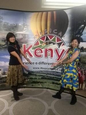 Karibu Kenya!!