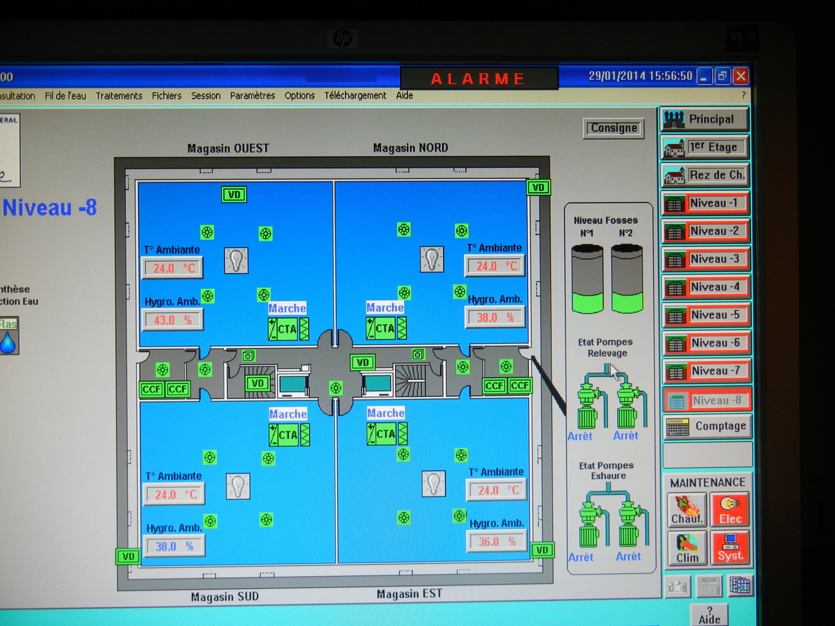 ordinateur de contrôle des archives