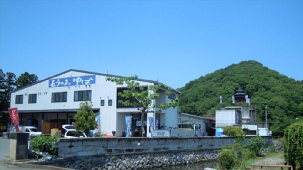 現在「栃木県佐野市 ヨシコシ食品(丁庵)」