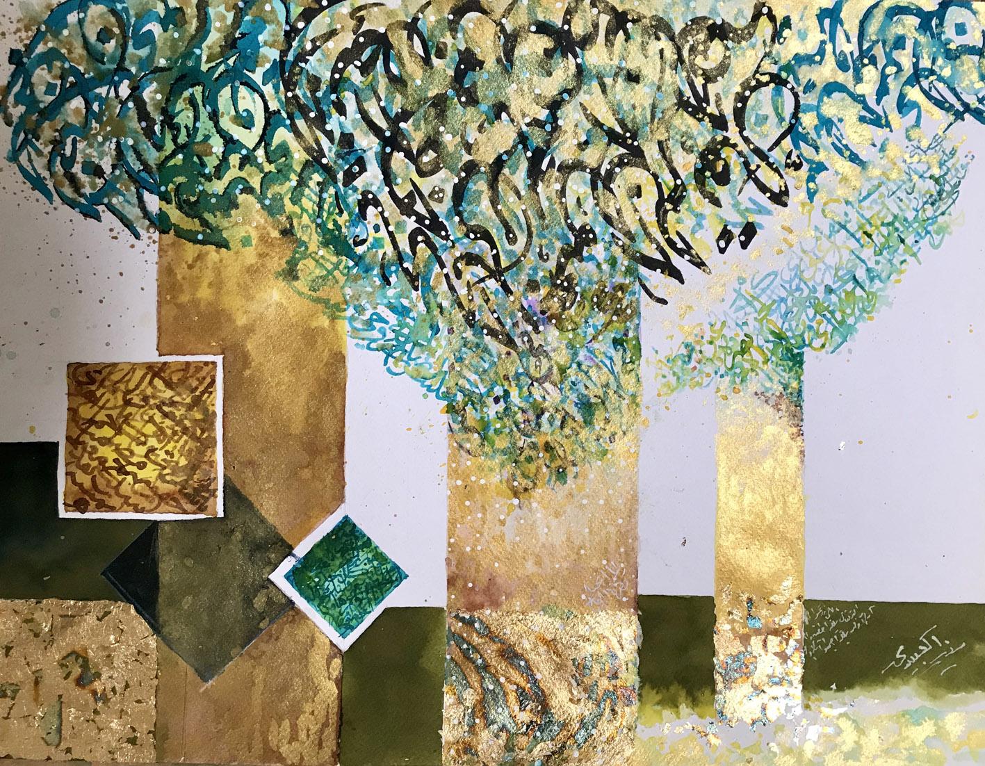"""Munir Alubaidi, """"Baum der Wörter"""", 2019, Tusche, goldene Klebefolie auf Papier, 35 x 45 cm"""