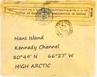 La vie à venir se passe ici :  http://www.hansuniversalis.org